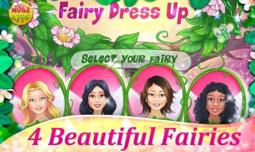 Fairy Dress Up - Makeover Game截图0