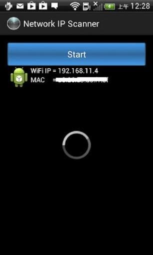 Network IP Scanner截图0