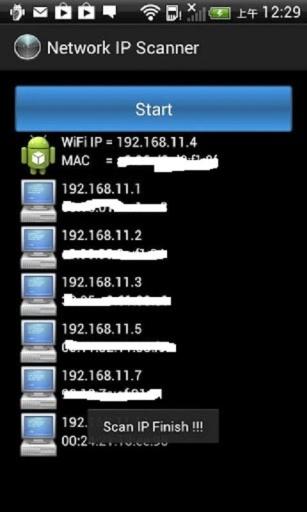 Network IP Scanner截图1