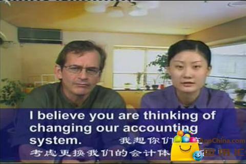 工商管理英语在线视频