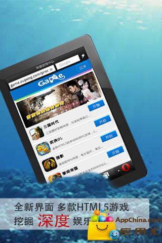 欧朋浏览器HD截图3