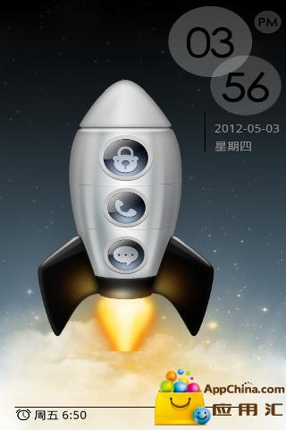 GO锁屏主题火箭升空解锁
