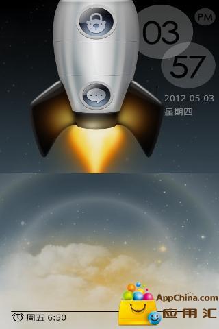 GO锁屏主题火箭升空解锁 工具 App-愛順發玩APP