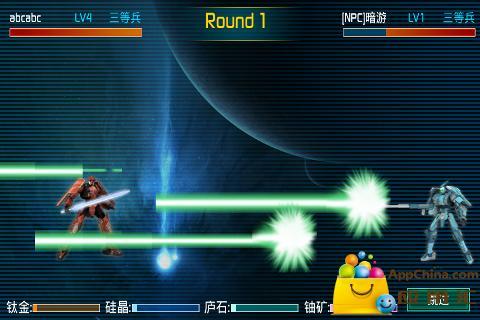 机器人大战III|玩動作App免費|玩APPs