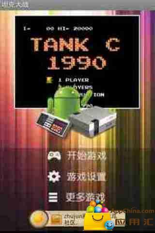 FC模擬器下載-FC中文遊戲下載-fc模擬中文遊戲-FC專題站|FC中文網