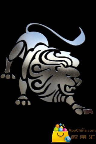 狮子座 個人化 App-癮科技App