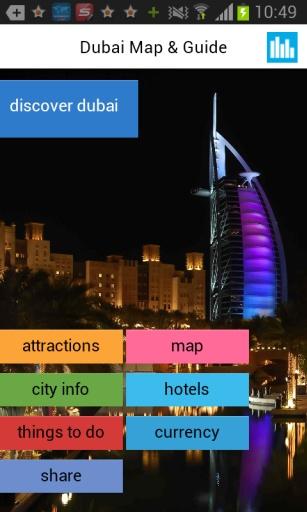 迪拜离线地图饭店
