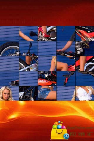 女孩和自行车拼图截图0