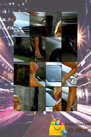 女孩和汽车拼图截图2