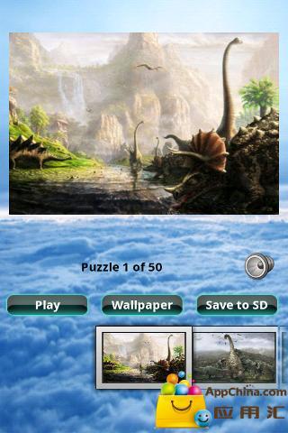 玩免費益智APP 下載恐龙拼图 app不用錢 硬是要APP