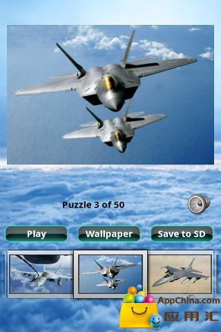 飞机拼图截图0