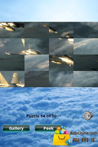 飞机拼图截图1