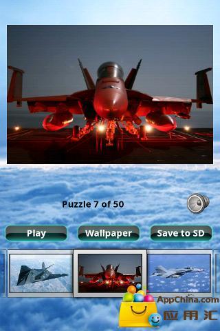 飞机拼图截图3