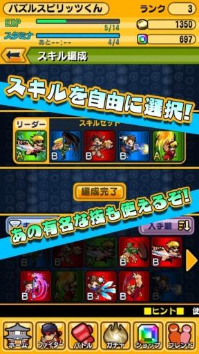街头霸王:解谜之魂 Street Fighter:Puzzle截图1