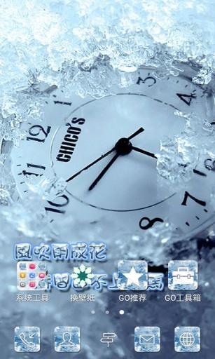 凍結時間 清新系主題