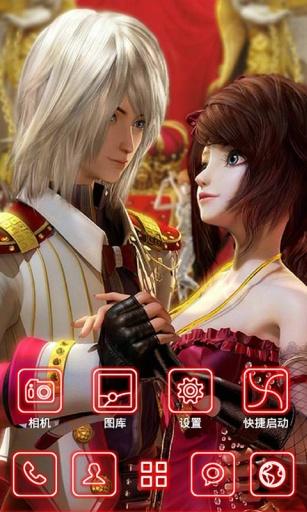 QQ炫舞-宝软3D主题截图0