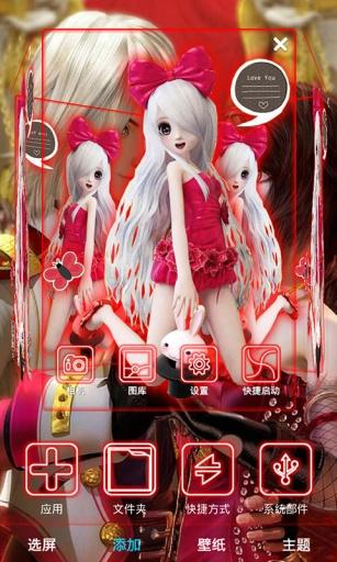 QQ炫舞-宝软3D主题截图3
