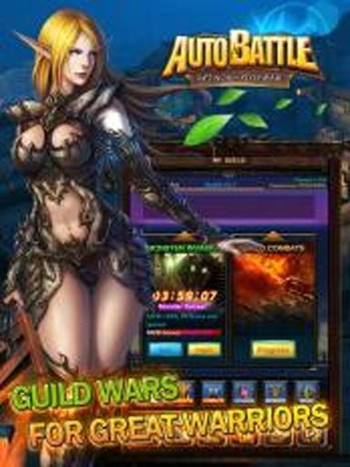 魔法战争:战场截图2