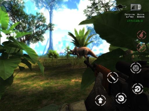 遗失的世界:恐龙猎手截图1