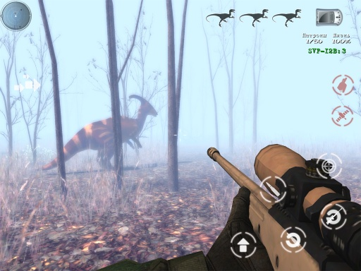 遗失的世界:恐龙猎手截图3