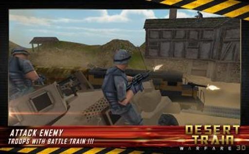 军事突击:子弹头列车