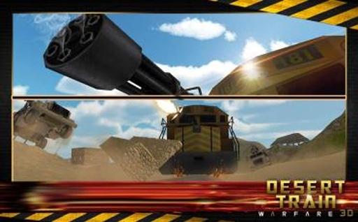 军事突击:子弹头列车截图3