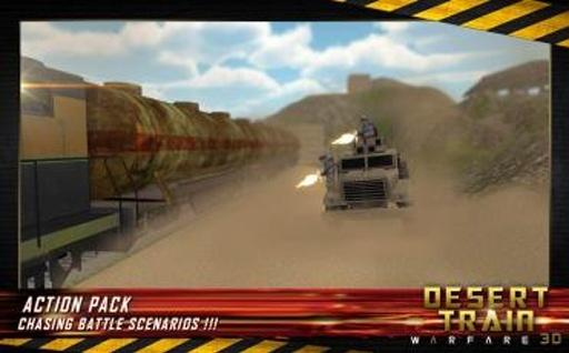 军事突击:子弹头列车截图4