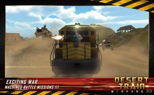 军事突击:子弹头列车截图5