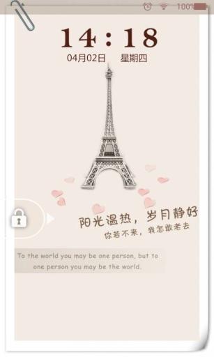 简介: 全球首发埃菲尔铁塔主题锁屏