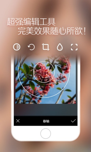 柚子相机截图4