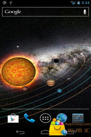 三维太阳系截图1