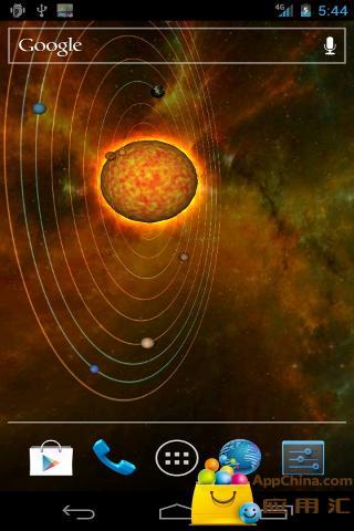 三维太阳系截图2