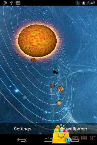 三维太阳系截图3