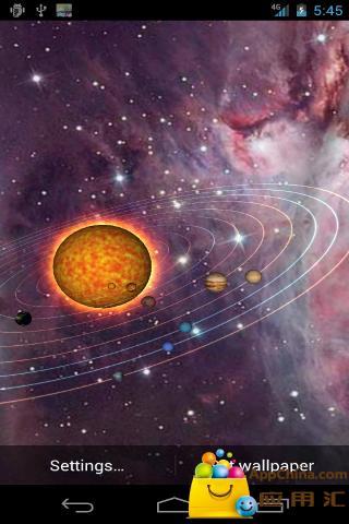 三维太阳系截图4