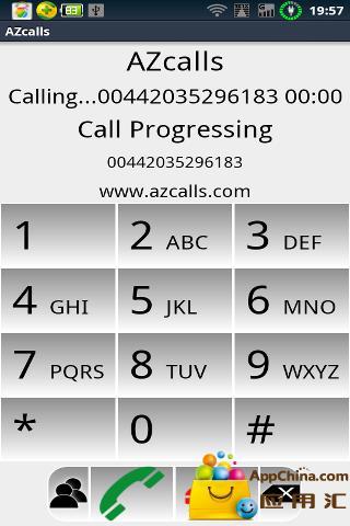 AZ网络电话-赠3元话费