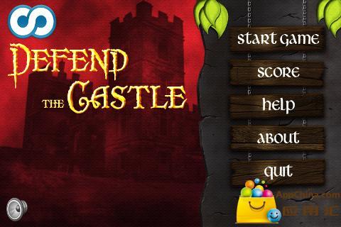 玩免費策略APP|下載保卫城堡 app不用錢|硬是要APP