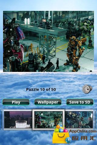 【免費益智App】变形金刚3拼图-APP點子