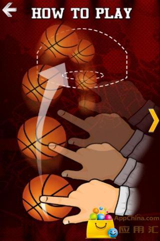 街机篮球射手截图2