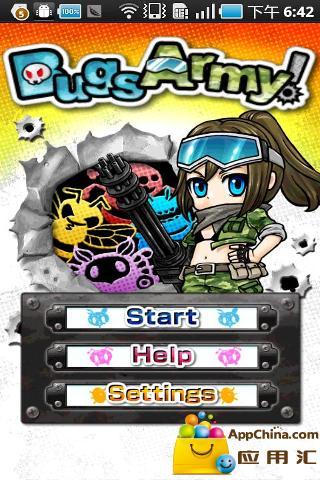 玩策略App|公仔大战虫虫免費|APP試玩