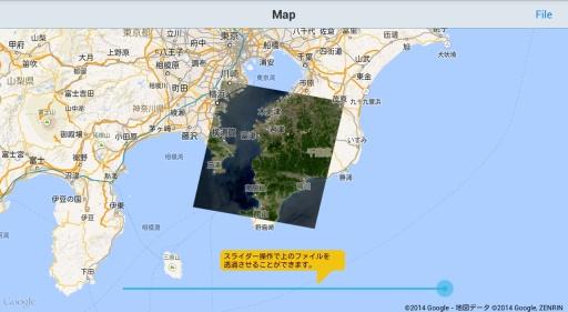 本アプリは国立大学法人京都大学