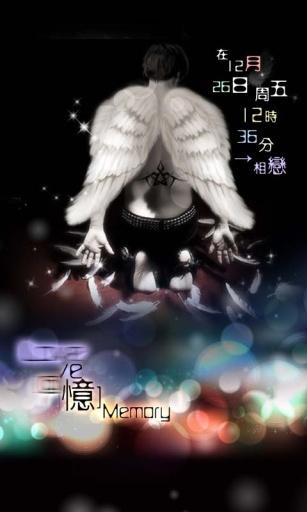 堕落天使截图1