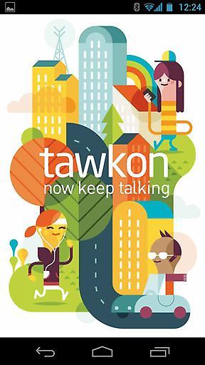tawkon手机辐射监测器截图1