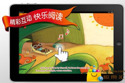 神奇南瓜屋 書籍 App-癮科技App