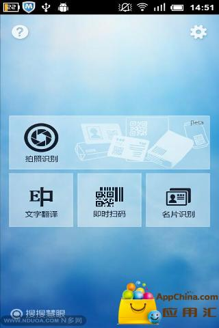 Telegraph Android Tablet app - 首頁 - 硬是要學