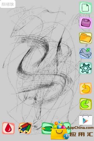 玩生活App|画出简易免費|APP試玩