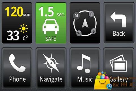 在路上 生活 App-愛順發玩APP