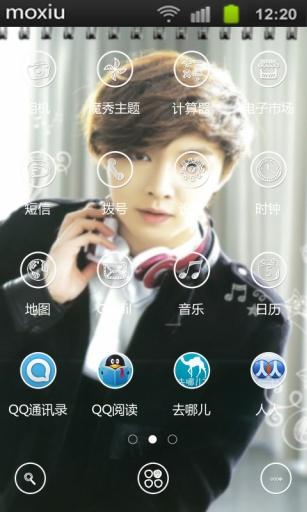 张艺兴exo主题桌面截图2