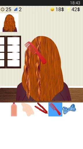 理发店游戏截图1