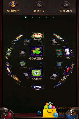 GO主题-军火女王截图3