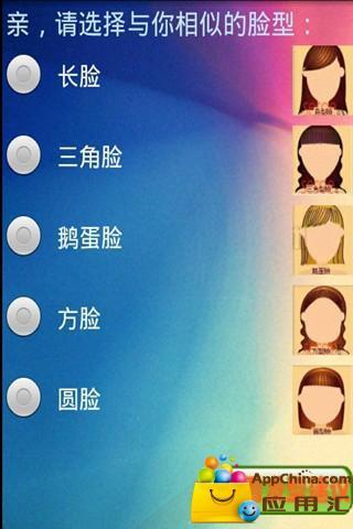 q 版男生髮型圖片|最夯q 版男生髮型圖片介紹男生髮型圖(共66筆1|1頁)與男生髮型app-癮科技App